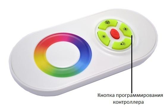 Пульт контроллера RF RGB 18А White (Touch)