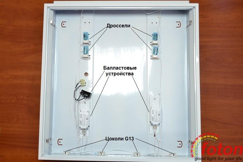 Электрическая составляющая светильника