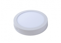 Светильник LED Downlight Multi White 12W slim (квадратный) с ПДУ